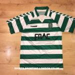 1988-1989 HOME SHIRT FRONT