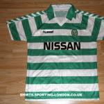 1989-1990 HOME SHIRT FRONT